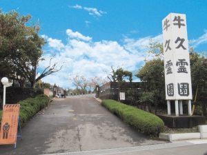 ushiku_09