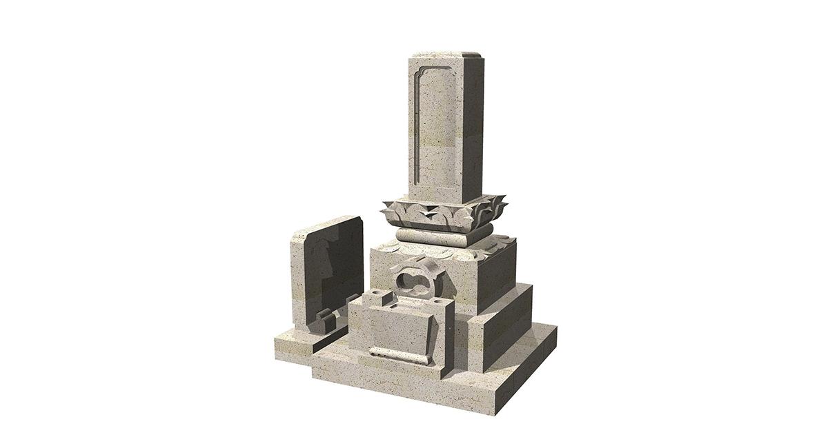 和型石塔墓誌付
